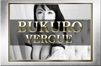 """""""BUKURO"""