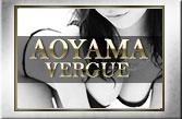 AOYAMA VERGUE