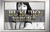 BUKURO VERGUE